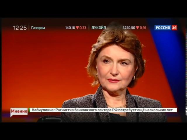 Мнение  Наталья Нарочницкая о выборах во Франции