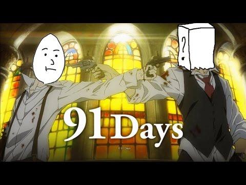 Обзор на 91 Days не вставая с кресла
