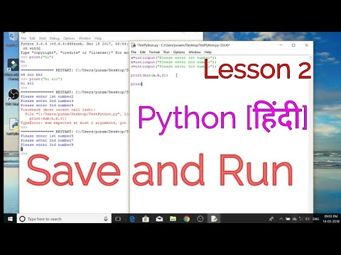 How to save and run Python file   Python Programming Lessons in Hindi   CodeWithNick [2]