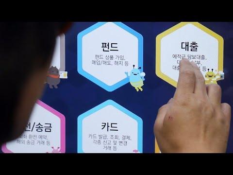 5년치 소득 모아도 빚 못갚는데…은행은 이자놀이? / 연합뉴스TV (YonhapnewsTV)