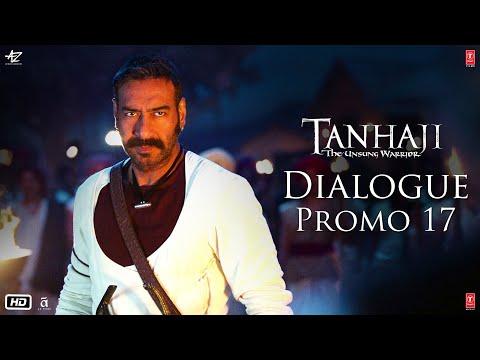 Tanhaji: The Unsung Warrior - Dialogue Promo 17 | Ajay D, Kajol, Saif Ali K | Om Raut | 10 Jan. 2020