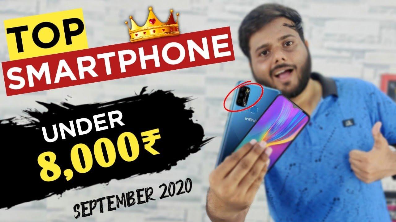 TOP 3 BEST PHONE UNDER 8000₹ IN INDIA - SEPTEMBER 2020 || 6000mah Battrey Under 8000