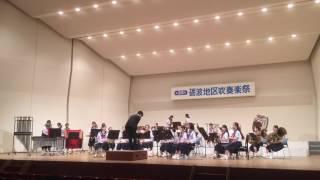 第35回 砺波地区吹奏楽祭 城端中学校