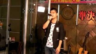 2010第五屆天秤座全國歌唱大賽 準決賽 陳奕迅-Last Order by 張凱翔