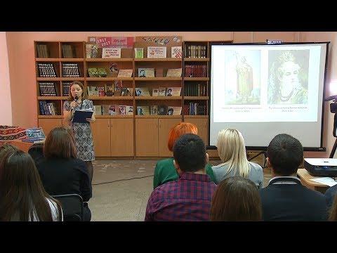 Традиции Армении стали темой встречи в библиотеке