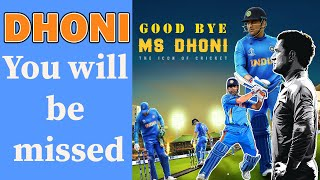 M.S Dhoni retires from International Cricket | Dhoni announced…