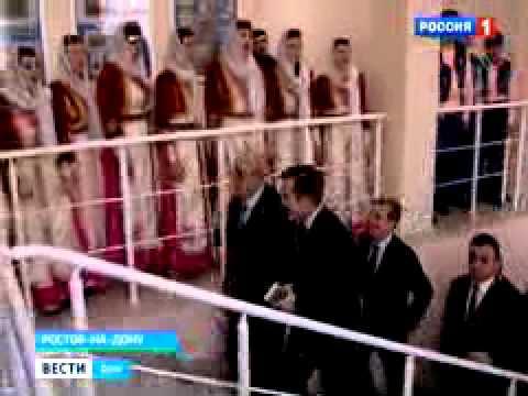 Открытие Музея Русско-Армянской дружбы.mov