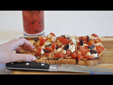 Bruschetta Pizza and homemade Bread in Bread Machine – Μπρουσκέτα Πίτσα και σπιτικό Ψωμί Μηχανής