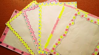 border designs | border designs for project | border designs on paper | for chart paper | on chart