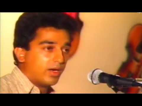 'Rajini is one of the reason for my growth' - Kamal Hassan ( Kamal speech about rajini )