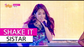 Cover images [HOT] SISTAR - SHAKE IT, 씨스타 - 쉐이크 잇, Show Music core 20150801