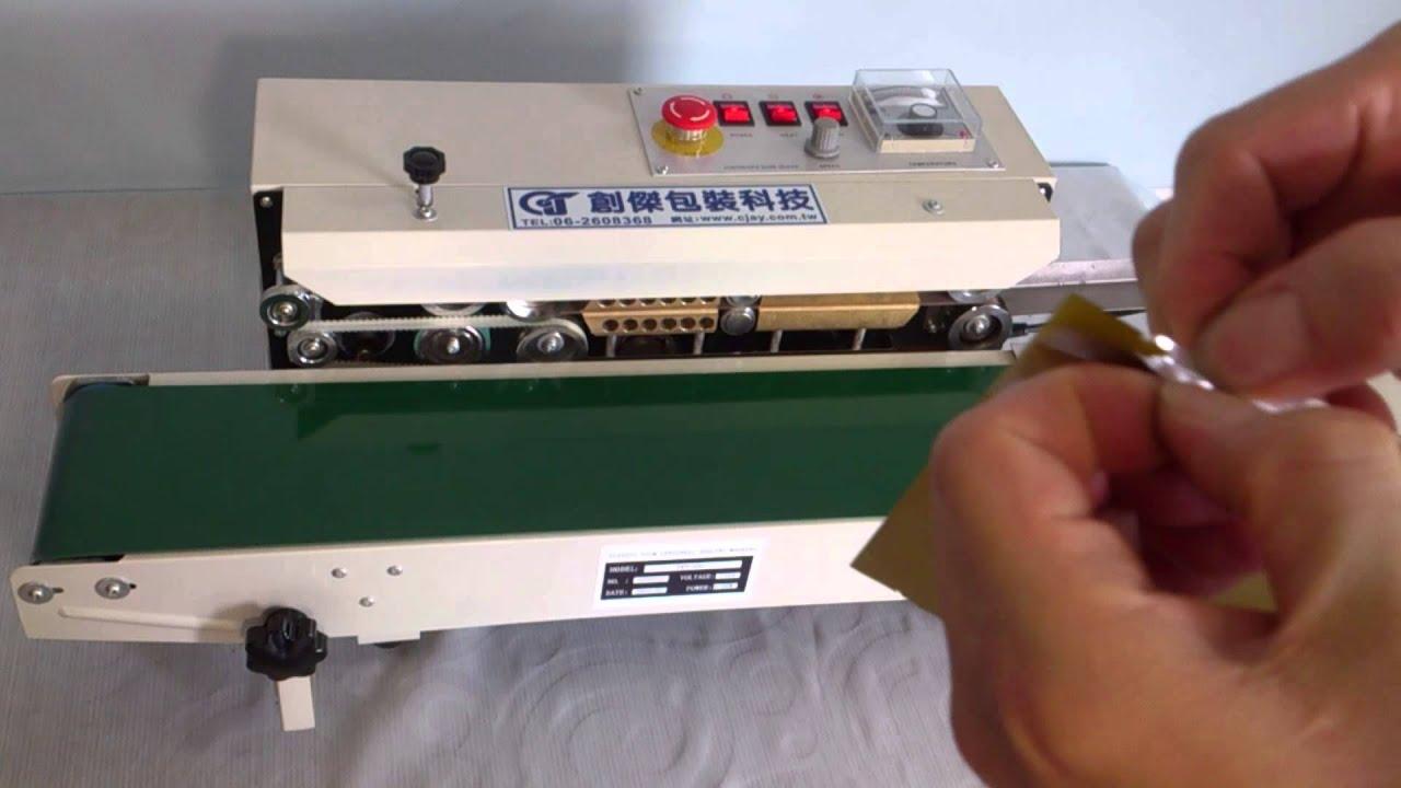 創傑科技 連續式封口機CJ-900 可加裝充氮氣設備 - YouTube