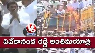 YS Vivekananda Reddy Last Journey In Pulivendula   Kadapa   V6 News