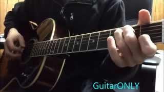 弾き語りカバーのギタートラックです。弾き語りver→https://youtu.be/S7...
