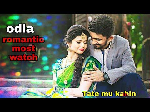 Odia Romantic Status Video | Tate Mu Kahin | Aseema Panda |