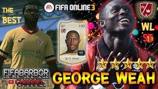 [FO3] รีวิว George Weah WL เพชฌฆาตแห่งไลบีเรีย ST ที่โหดที่สุดในฟิฟ่าออนไลน์3  By FIFABARBOR