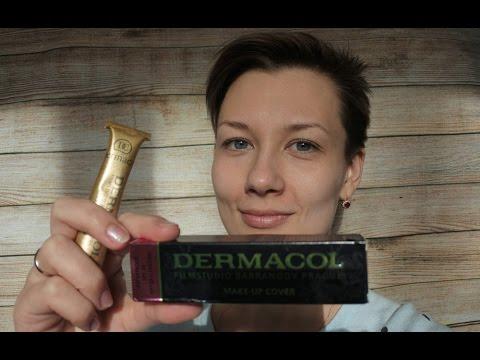 Вся правда о тональном креме Dermacol