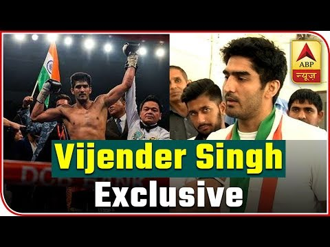 I Have Taken Up Responsibility To Fix Things: Boxer Vijender Singh | ABP News