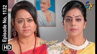 Seethamma Vakitlo Sirimalle Chettu | 18th April 2019| Full Episode No 1132 | ETV Telugu