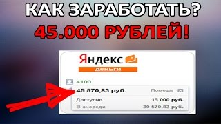 Payad.me - Новое расширение для заработка денег (без вложений)