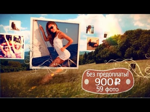 PhotoStage - программа для слайд-шоу. Создавайте видео