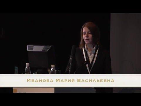 Роль липидов миелина при рассеянном склерозе