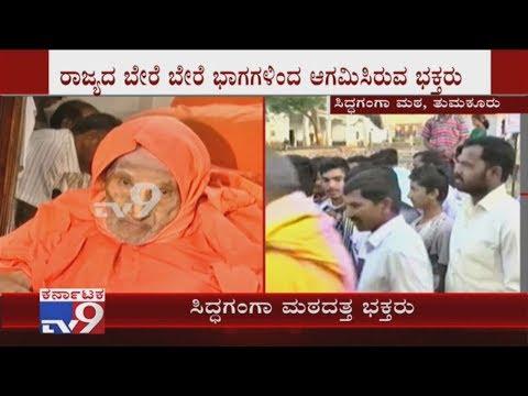 Devotees Throngs To Siddaganga Mutt To Take Darshan Of Shivakumar Seer Ahead Of Shifting to Chennai