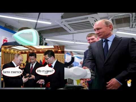 В Кремле кусают