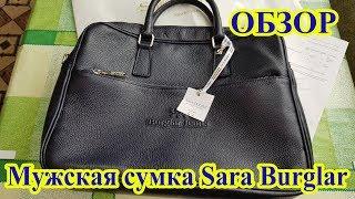 Моя новая мужская сумка Обзор