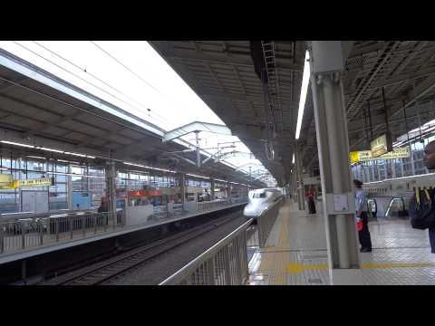 Llegada del Shinkansen Kyoto  - Osaka