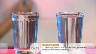 Загадка граненого стакана(нумеролог Сергей Кузнецов-эксперт