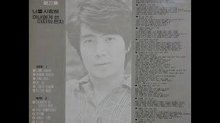 최백호/세월이 가면(1980,LP music)