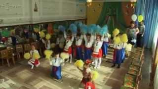 Красивый танец в детском саду Щасливі діти України