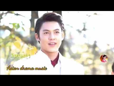 Download The rich guy forced his poor village wife in bed/ romantic Thai drama
