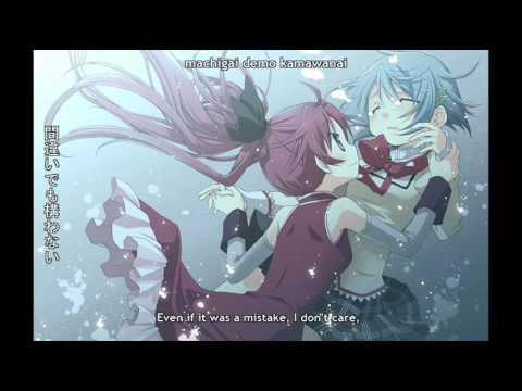 Miki Sayaka & Sakura Kyouko Character Song  And I