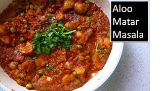 Aloo matar Masala | side dish for roti, chapati,prata, naan |  Deeps Kitchen