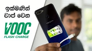 Oppo F9 vooc flash charging