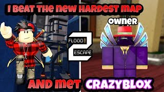 I BEAT THE NEW HARD HARDEST MAP IN FLOOD ESCAPE 2! BLUE MOON & MET CRAZYBLOX!! (Roblox)
