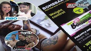 """Российская """"БОМБА"""" на европейской выставке! Невероятный УСПЕХ! Они продаются сами - секрет BOMBBAR!"""