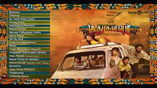 Soodhu Kavvum (Original Background Score) - Jukebox