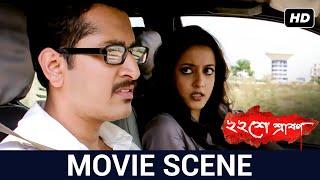 ইংলিশ ও বাংলা মিডিয়াম এর তফাৎ | Parambrata | Raima | Movie Scene | Baishe Srabon | SVF