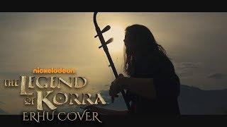 The legend of Korra | Greatest changes - Erhu cover #5