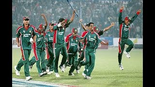 Bangladesh's FIRST EVER WIN OVER INDIA. Historic Dhaka ODI 2004