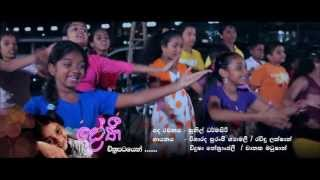 Dhoni Sinhala Movie Song