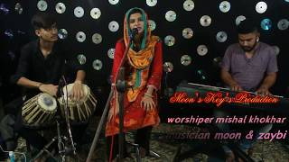 Rul De Saan | MASHI GEET | Mishal Khokhar | & MOON ''S KEY ''S PRODUCTION |