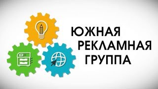 Типография Одесса, полиграфические услуги, печать полиграфии в Одесса | Южная рекламная группа(, 2016-03-23T09:33:31.000Z)