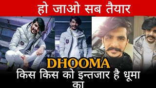 dhooma song new update |gaama aala records|