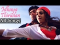 Idhaya Thirudan Tamil Movie - All Songs | Jayam Ravi, Kamna Jethmalani