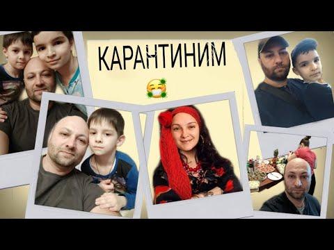 Жизнь за кадром на КАРАНТИНЕ. Галина Кухня.