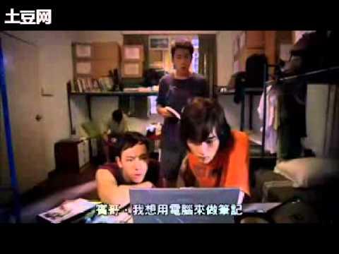 校墓處(2007)PART 2 - YouTube